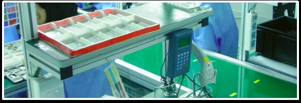 电子行业MES系统解决方案