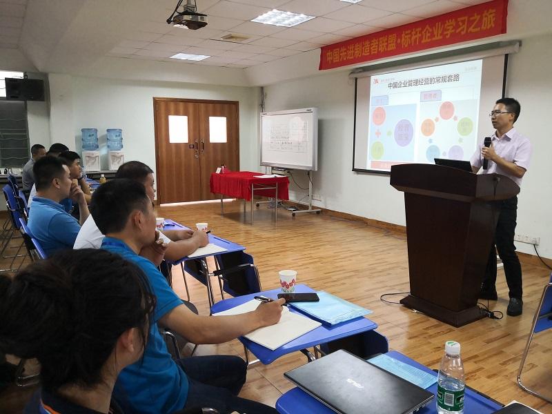 华磊迅拓精益企业参观学习之旅